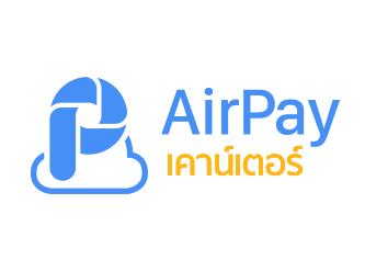 AirPay เคาเตอร์ | คนบ้านเสือโก้ก