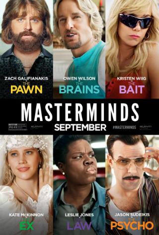 Masterminds [2016] [DVDR] [NTSC] [Latino]