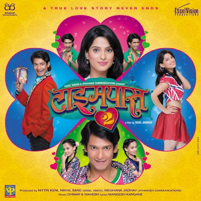 Time Pass 2 2015 Marathi DvdRip 300MB, Marathi Movie original 480P Dvd Dvdrip 400mb Download from https://world4ufree.ws