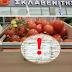 ΔΕΙΤΕ ΝΑ ΦΡΙΚΑΡΕΤΕ! ΑΠΟ ΠΟΥ ...εισάγει ο ΣΚΛΑΒΕΝΙΤΗΣ ντομάτες, Αύγουστο μήνα στην Ελλάδα!