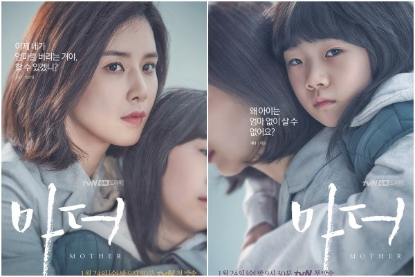 Mother Batch Subtitle Indonesia