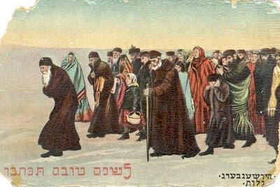 Chegando aos cripto-judeus de Portugal