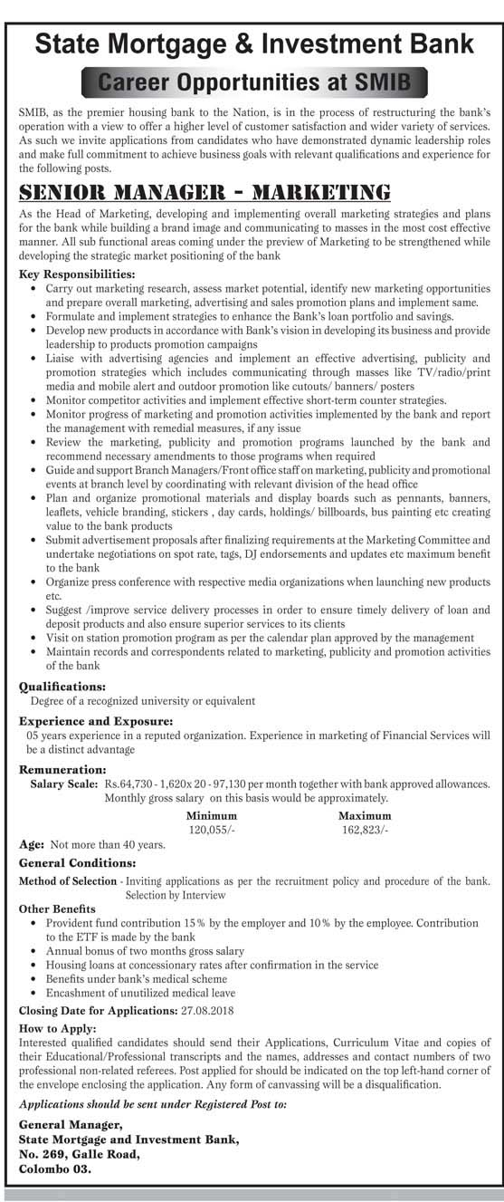 Vacancies at State Mortgage and Investment Bank