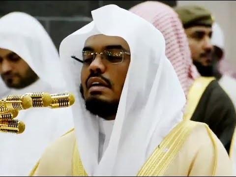 تحميل القرآن الكريم ياسر الدوسري mp3