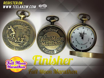 Full Moon marathon, Koh Phangan Sunday 16th October 2016