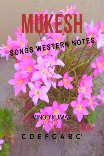 Mukesh Songs Western Notes Book