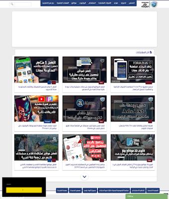 تصوير صفحة الويب (صفحة الموقع) كاملة من اول الموقع الى اخره