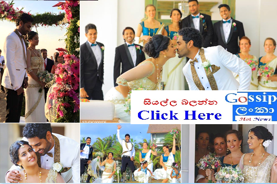 Akalanka Ganegama's Wedding day