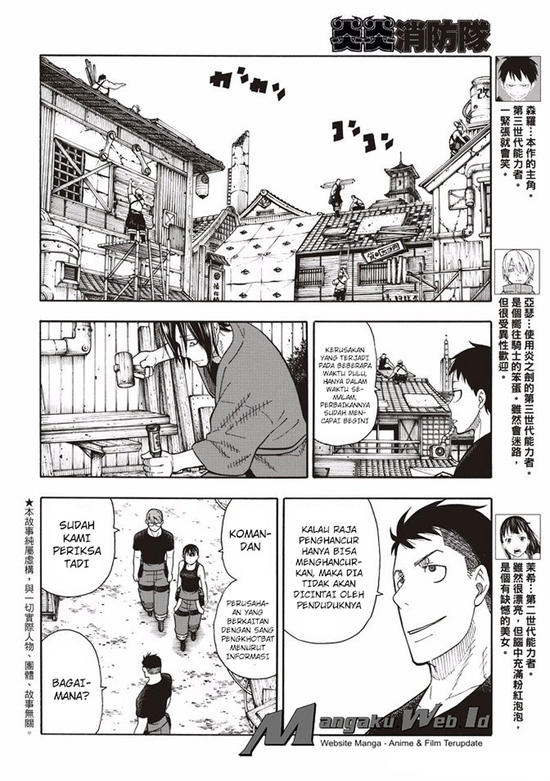 Fire Brigade of Flames Chapter 51-3