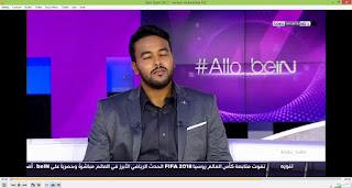 IPTV M3u Sports Playlist Gratuit Chaînes 14/04/2018