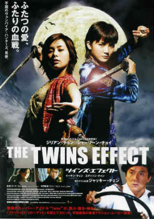 The Twins Effect II 2004 BRRip 900MB Hindi Dual Audio 720p Watch Online Full Movie Download bolly4u