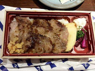 Wagyu Beef Meal Box at Uji Kyoto Japan