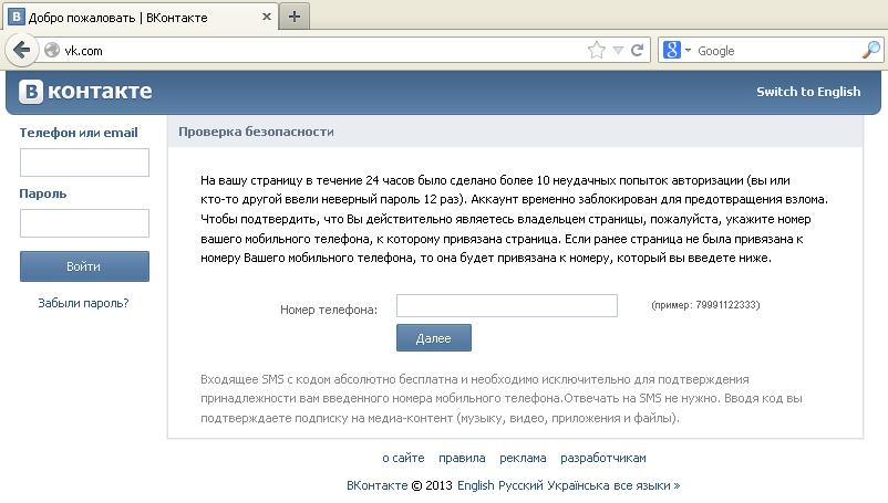 винлокер Mayachok source code