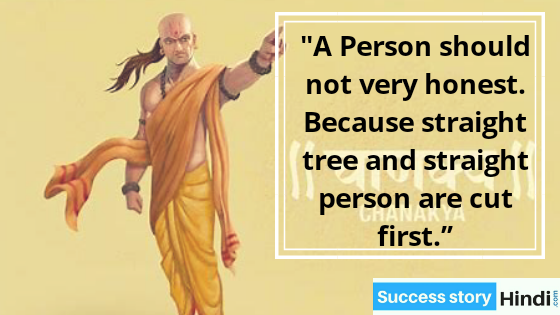 Chanakya Quotes Hindi and English