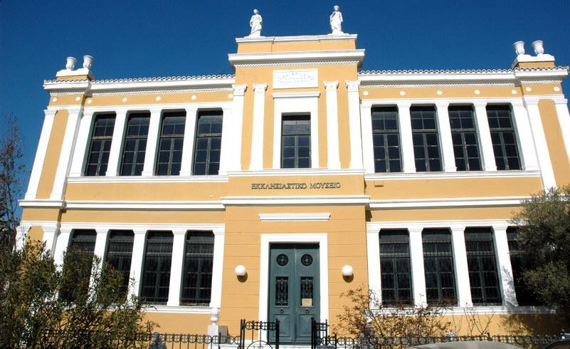 Μουσειακή αγωγή για παιδιά 4-7 ετών στο Εκκλησιαστικό Μουσείο Αλεξανδρούπολης