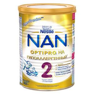 Sữa NAN HA không gây dị ứng số 2 hộp 400 gr - Sữa NAN Nga xách tay chính hãng