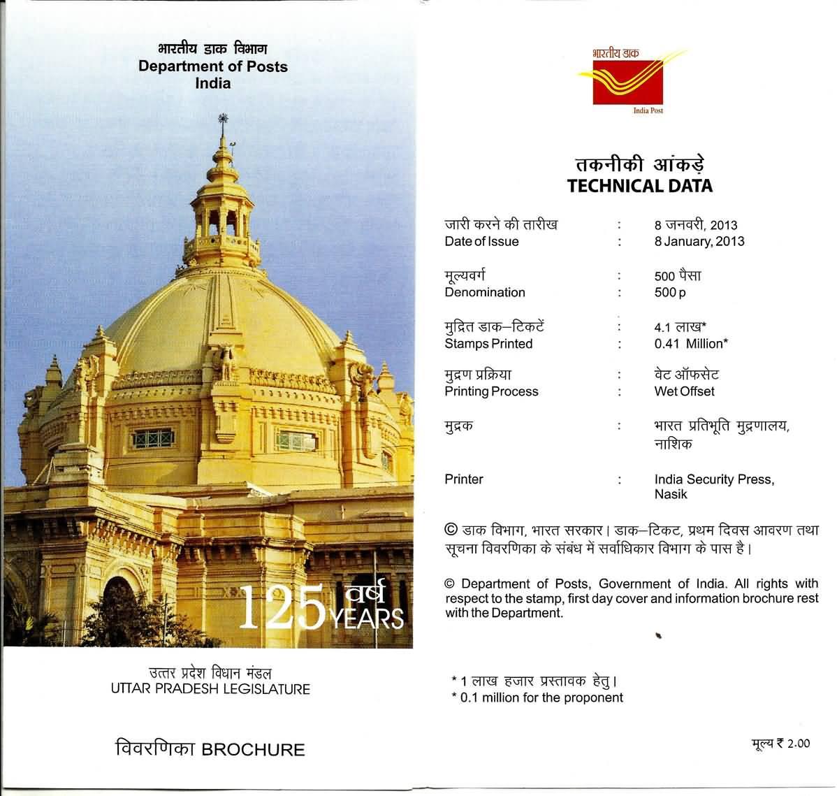 education and research institute uttar pradesh tenders dating
