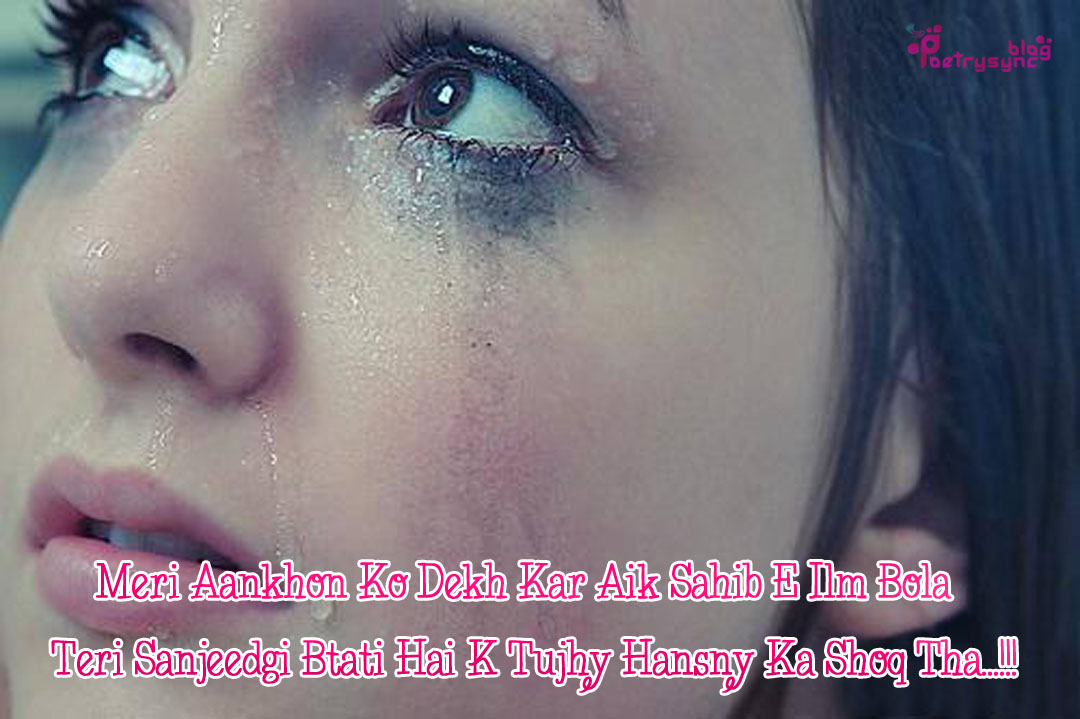 Aansoo Sms Shayari In Hindi With Sad Girl Pictures Best Romantic