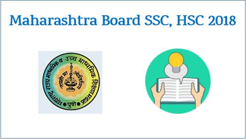 Maharashtra HSC, SSC Timetable 2018