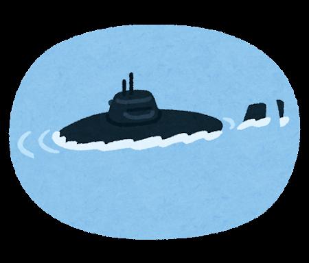 潜水艦のイラスト(水面)