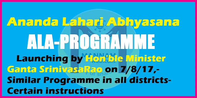 Ananda Lahari Abhyasana (ALA)-Launching by Hon'ble Minister Ganta SrinivasaRao on 7817,-Similar Programme in all districts-Certain instructions