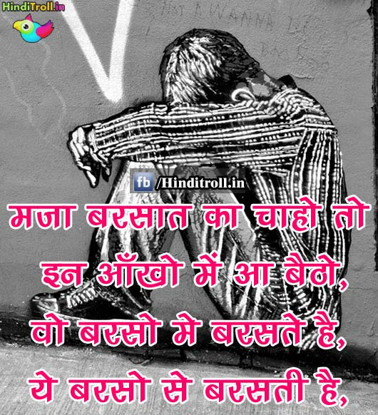 Sad HIndi | LOve HIndi | LOve HIndi Quotes | Sad HIndi Quotes
