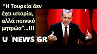 http://younews16.blogspot.gr/2016/06/m.html