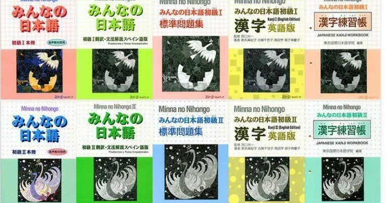 Minna No Nihongo Shokyu 1 Pdf