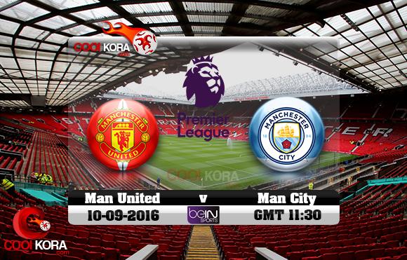 مشاهدة مباراة مانشستر يونايتد ومانشستر سيتي اليوم 10-9-2016 في الدوري الإنجليزي