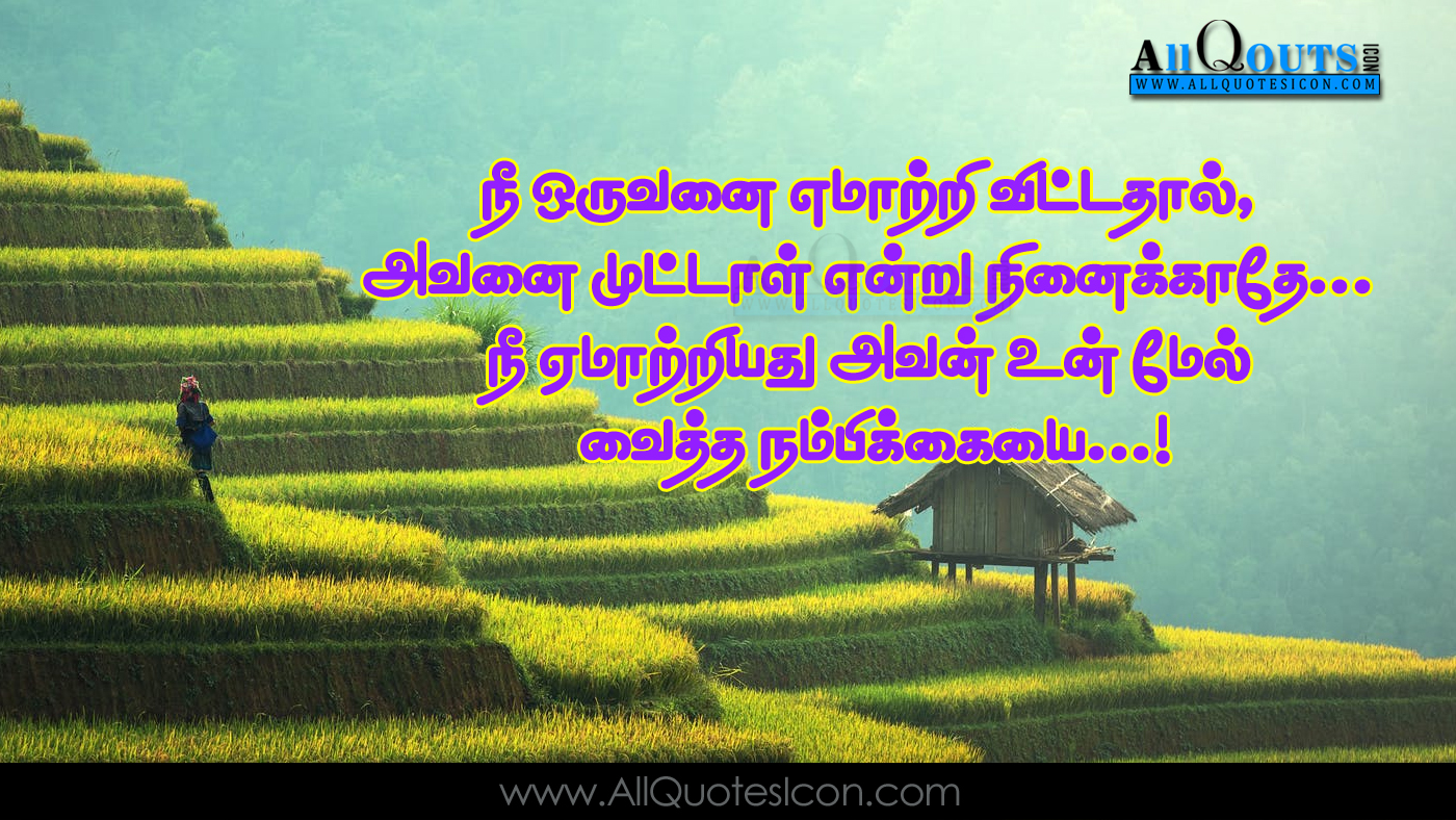 Beautiful Life Quotes In Tamil Hd Wallpapers Best Life Inspiration