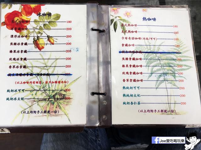 IMG 2511 - 【新竹旅遊】六號花園 景觀餐廳 | 隱藏在新竹尖石鄉的森林秘境,在歐風建築裡的別墅享受芬多精下午茶~