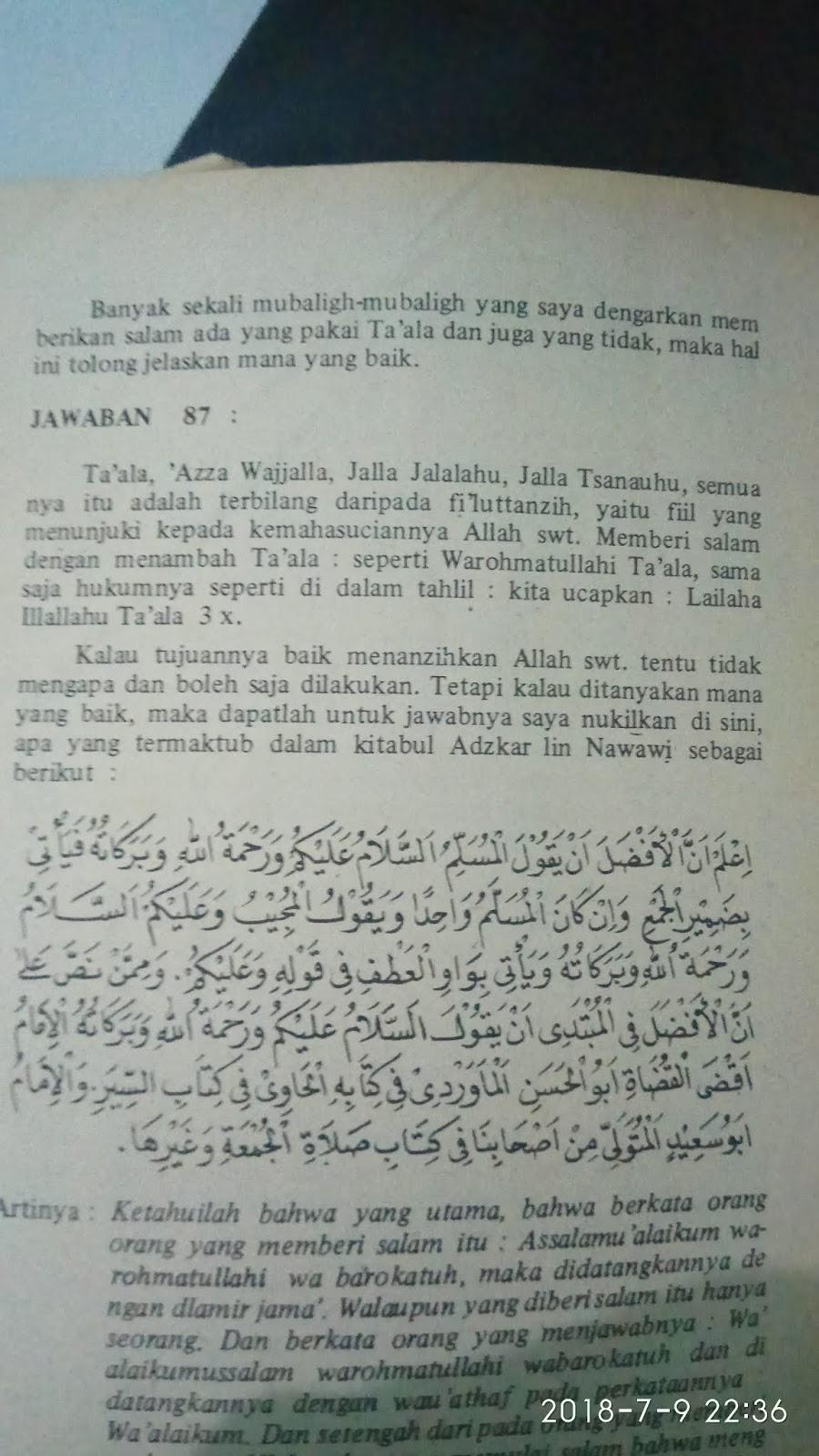 Tulisan Salam Yang Benar : tulisan, salam, benar, MENGUCAP, SALAM, DENGAN, MENAMBAH, LAFADZ, TA'ALA,, BAGAIMANA?, Majelis, Al-Ibthon