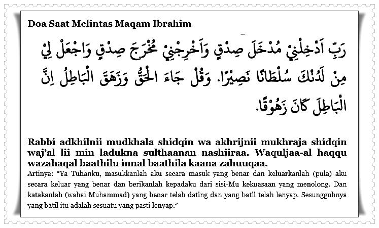 gambar doa ketika di maqam ibrahim alahis salam