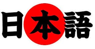 Kosakata Bahasa Jepang Yang Biasa Digunakan Lingkar Merah Com