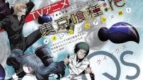 Tokyo Ghoul:re (08/??) (Mega)