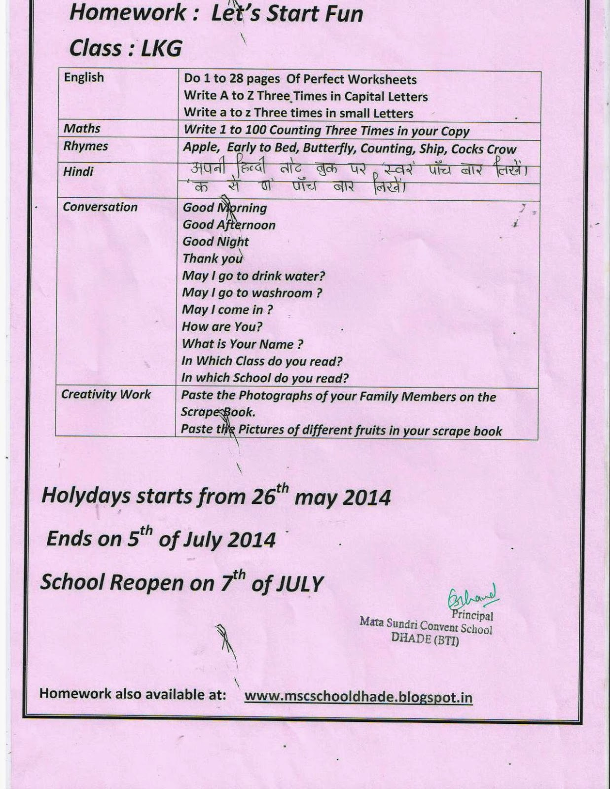 Mata Sundri Convent School Holiday S Homework For Ukg Class