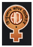 Hindustan Copper Limited Recruitments (www.tngovernmentjobs.in)