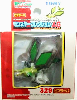 Vibrava Pokemon figure Tomy Monster Collection AG series