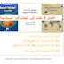 أفضل 4 كتب في الجغرافيا السياسية PDF