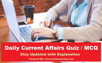 Daily Current Affairs MCQ - 15th & 16th October 2017