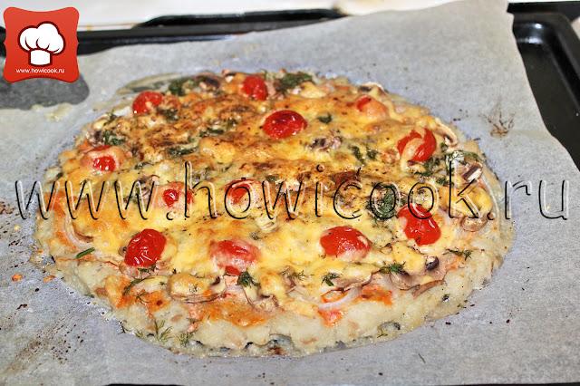 рецепт пп пиццы с фото