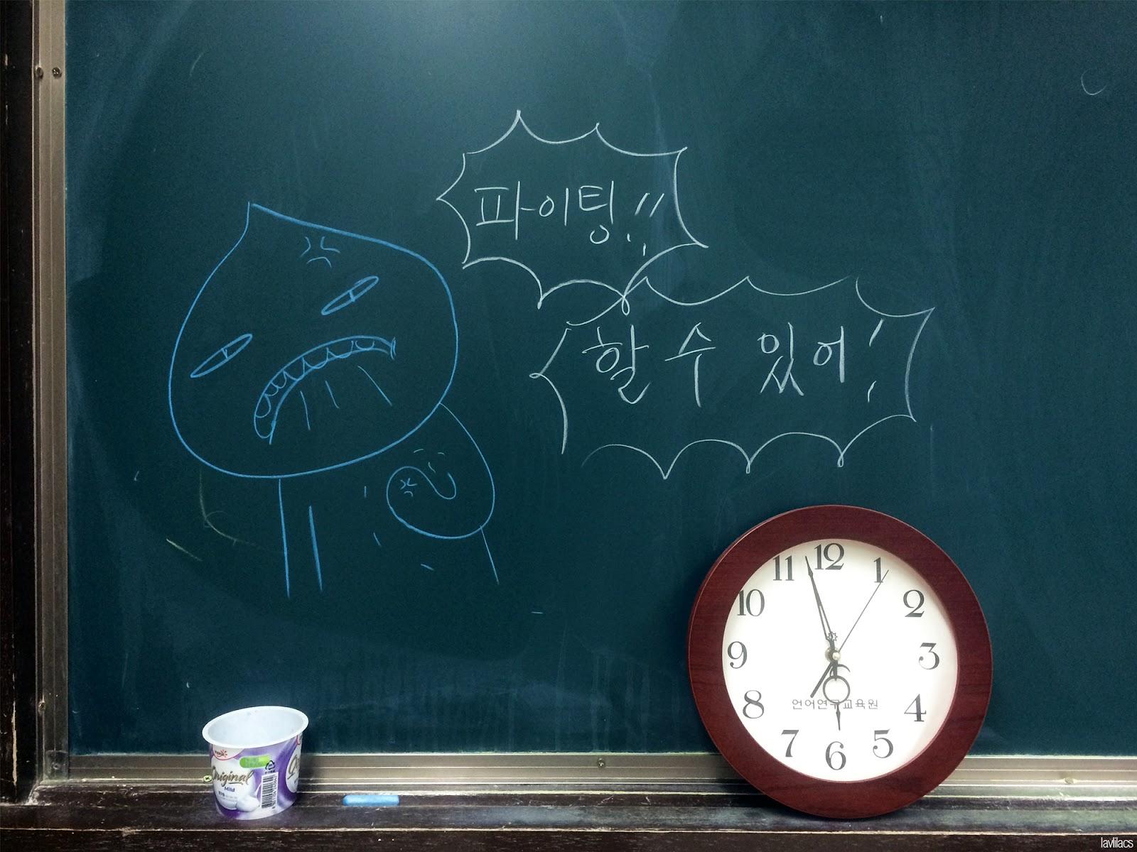 Seoul, Korea - Summer Study Abroad 2014 - Fighting
