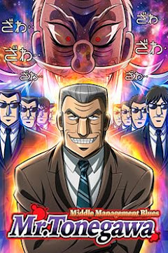 Chuukan Kanriroku Tonegawa