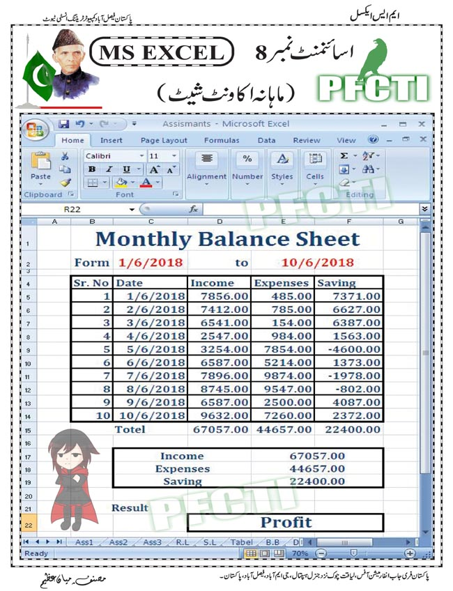monthly balance sheet excel