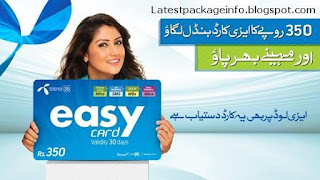 Telenor Easy Card how to activate - Price - Validity Complete Details