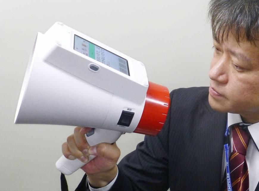 Da Panasonic arriva il megafono che traduce istantaneamente | Video HTNovo