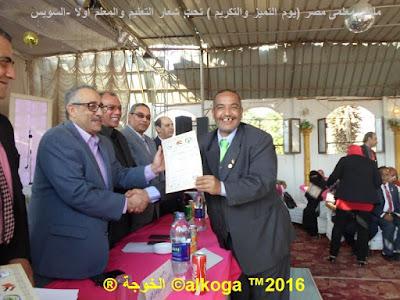 الحسينى محمد الخوجة, بركة السبع ,المنوفية,معلمى مصر, ادارة بركة السبع التعليمية