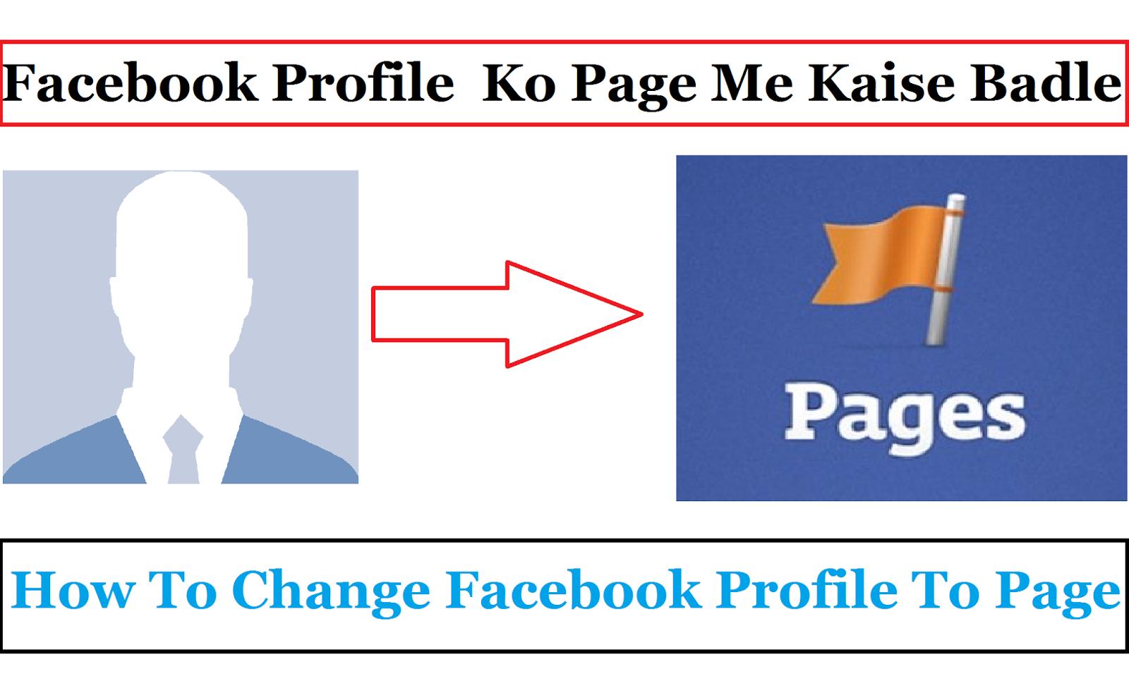 Facebookprofilekopagemekaiseconvertchange How To Delete A Facebook
