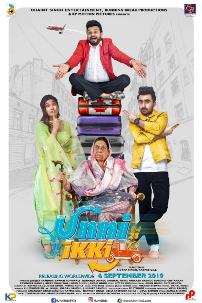 Unni Ikki 2019 Full Movie Download