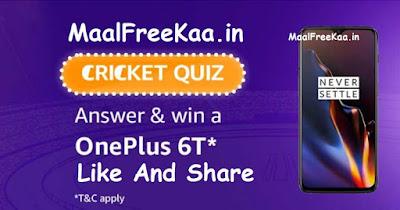 Cricket Quiz Time